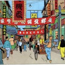 Herge - Tintin - Le Lotus bleu