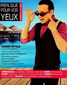 atol_consumers_magazine