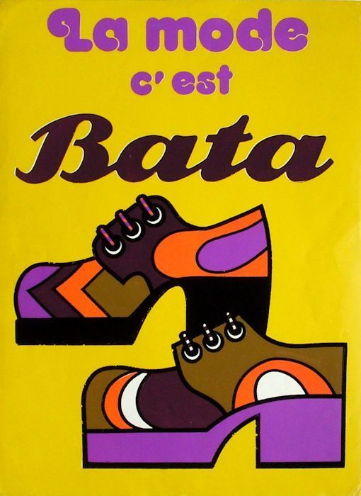 Bata - 1971
