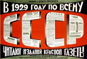 CCCP - 1929
