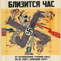 Propagande soviétique anti nazi