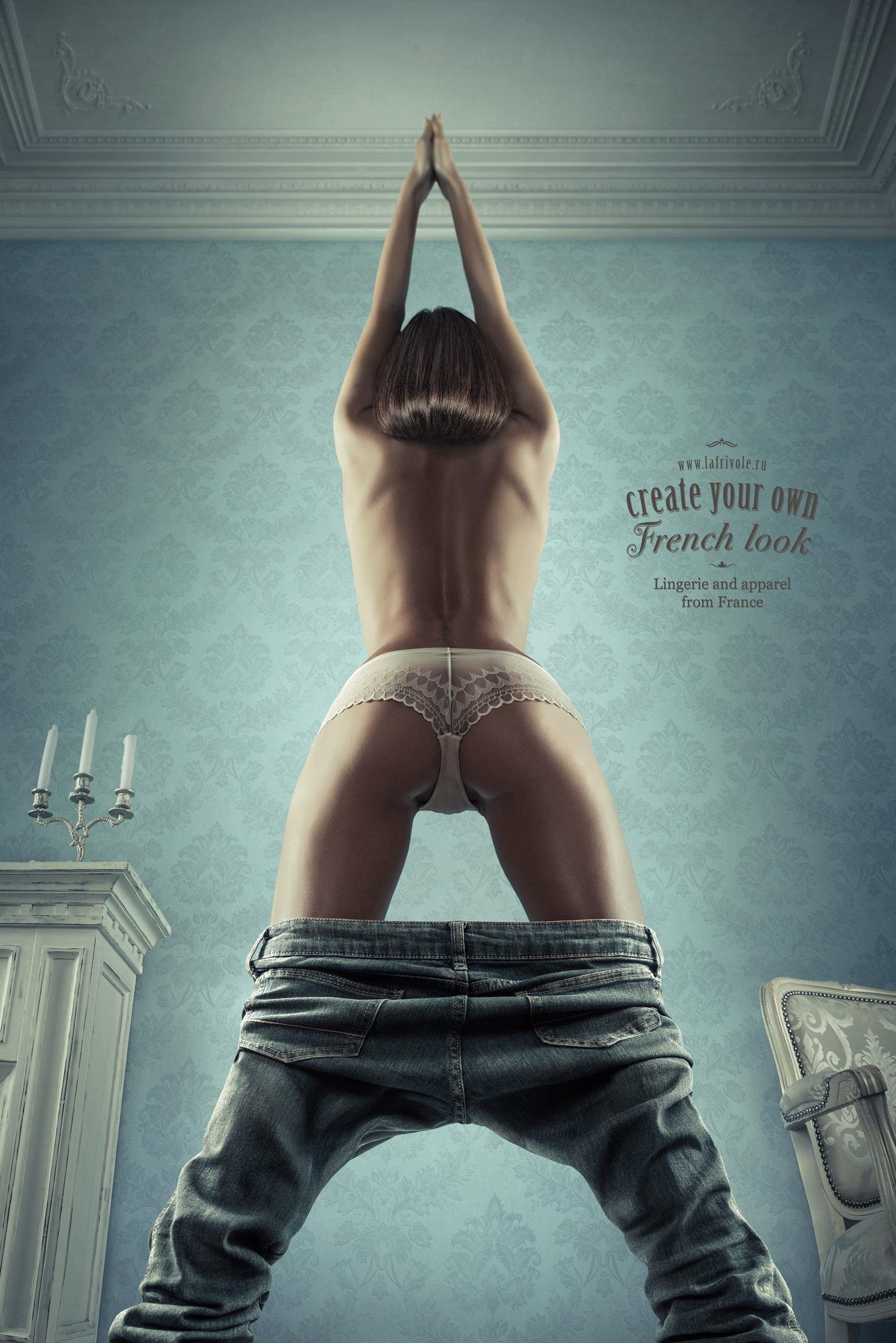la frivole lingerie