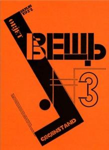 lissitzky(22)