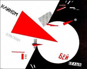 lissitzky_coin_rouge(20)