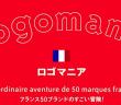 logomania_bandeau