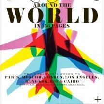 New York Magazine - Avril 2011