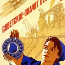Propagande spatiale soviétique (1958-1963)