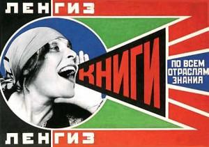 Rodtchenko - Plakat - 1924